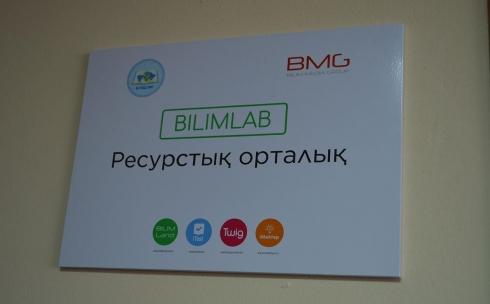 Педагогов Карагандинской области будут обучать использованию образовательных платформ