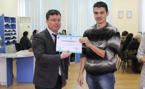 В Караганде провели первый семинар для специалистов ЦОСов