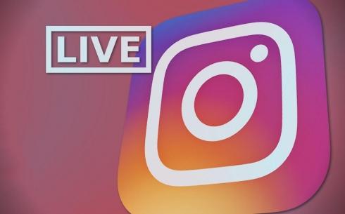В Караганде в прямом эфире в Instagram на вопросы ответят сотрудники отдела и управления образования