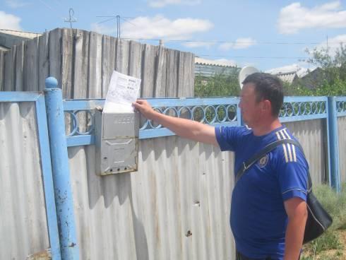 Каражалцы вместе с квитанциями об оплате коммунальных услуг получают памятки о правилах поведения на воде и пожарной безопасности