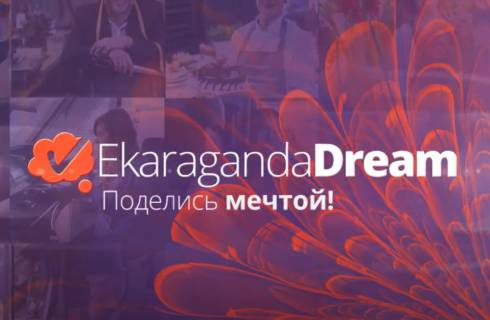 EkaragandaDream – второй выпуск. Карагандинцы основали кожевенную мануфактуру