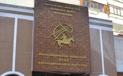 В Караганде откроется выставка работ репрессированных художников