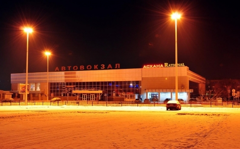 Карагандинский автовокзал возобновил движение автобуса
