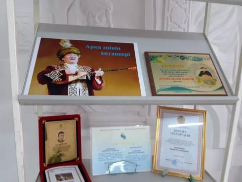 В Карагандинском колледже искусств состоялся концерт памяти Мейрхана Адамбекова