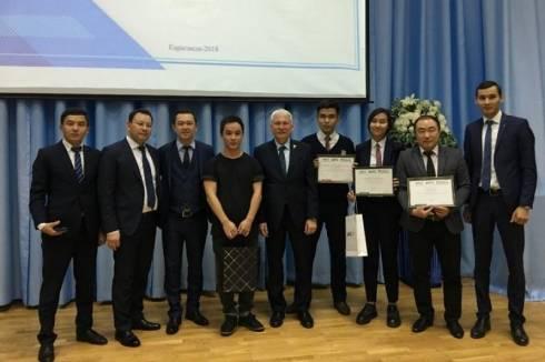 Бюро МФЦА отметило педагогов Караганды