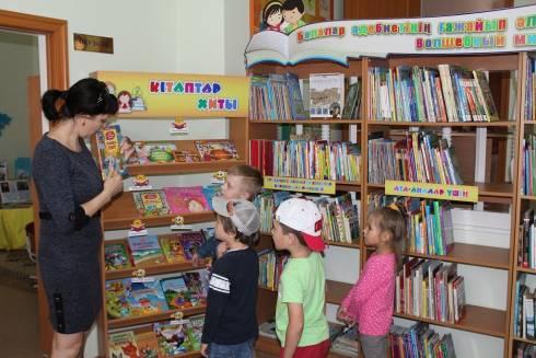 Областная детская библиотека имени Абая проводит акцию «Неделя детской книги»