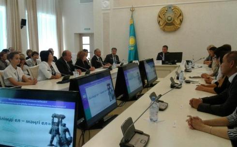 Бюджет Караганды планируют по максимуму пустить на решение вопросов образования и культуры