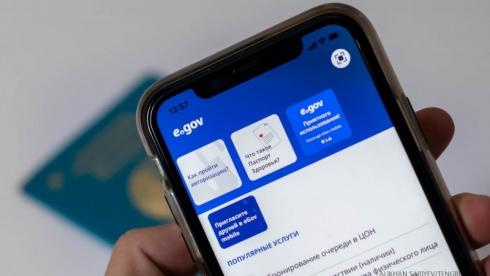 Казахстанцы будут получать SMS о прописке новых жильцов