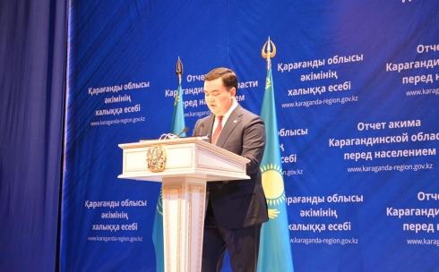 Комплексный план по улучшению экологической обстановки действует в Карагандинском регионе