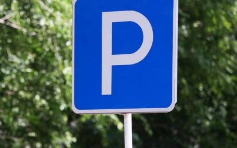 Вопрос с нормой о парковках в Законе