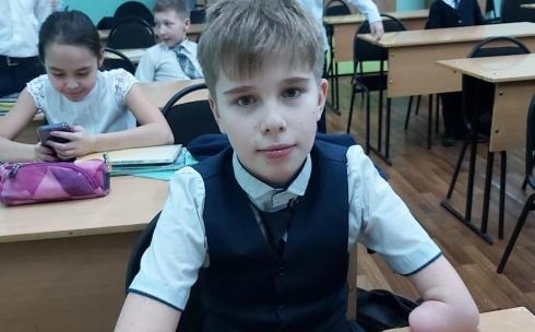 Активируем кибергероя вместе: поможем приобрести бионический протез 11-летнему Артёму