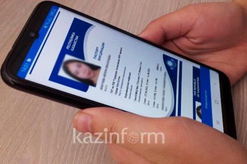 В каких странах признали казахстанский паспорт вакцинации