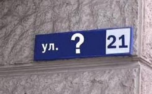 В двух городах Карагандинской области переименуют улицы