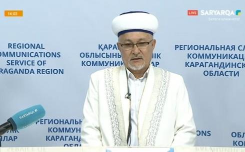 В Карагандинской области на Курбан Айт заявку на жертвоприношение можно подать онлайн