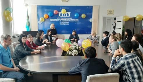 В судах Карагандинской области проведен День семьи