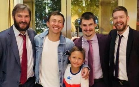 Головкин поздравил Овечкина с победой в НХЛ