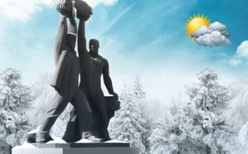 В Караганде сегодня 12 градусов мороза