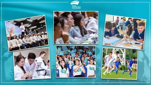 Стипендиатами Фонда Первого Президента РК стали восемь студентов карагандинских университетов