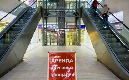 Карагандинских арендаторов торговых центров обязывают оплатить аренду до 26 марта