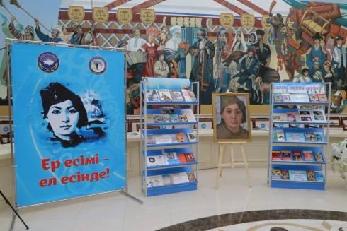 В Караганде прошёл вечер памяти Алии Молдагуловой