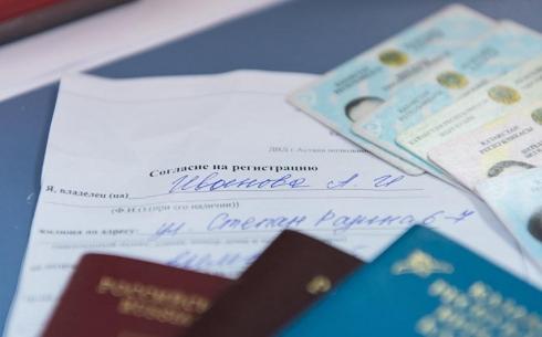 В Карагандинской области 2 тысячи граждан нарушили правила регистрации по месту жительства