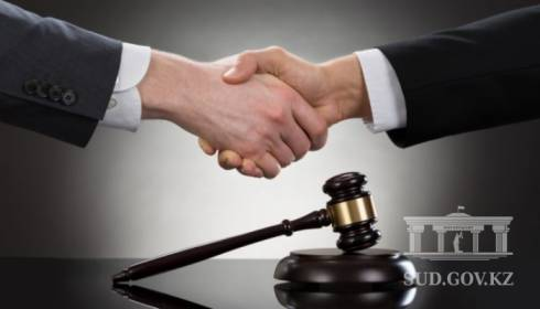 Запущен пилотный проект «Примирительные процедуры в суде» в Темиртау