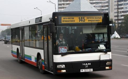 В Караганду из поселка Новая Тихоновка можно уехать только на 145 автобусе