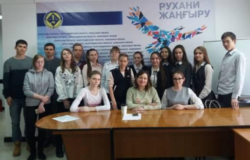 Первая Школа юных медиаторов открылась в Караганде