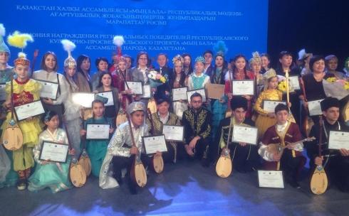 Победителей конкурса «Мың бала» из Карагандинской области наградили в Нур-Султане