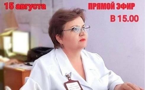 Жители Карагандинской области смогут задать в прямом эфире вопросы врачу акушеру-гинекологу