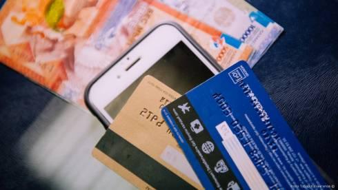 Налоги с мобильных переводов: вице-премьер дал поручение Минфину