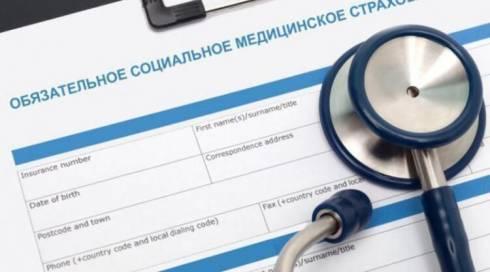 С начала года в Фонд социального медицинского страхования жители Карагандинской области перечислили 16,3 млрд тенге