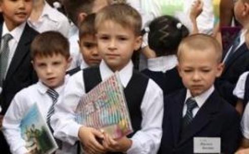 Первого сентября во всех школах Караганды пройдут торжественные линейки