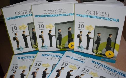В почти 100 школах Карагандинской области будут преподавать «Основы предпринимательства»