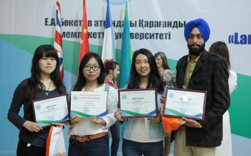 КарГУ впервые в Казахстане провел международную олимпиаду