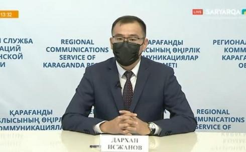 Требования нового Экологического кодекса разъяснили в Карагандинской области