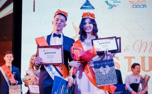В Караганде прошло награждение победителей конкурса «Мистер и мисс КарГТУ 2018»