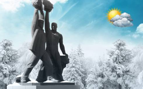 В Караганде сегодня 10 градусов мороза