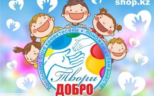 «Белый ветер» запускает акцию в поддержку детских домов Караганды
