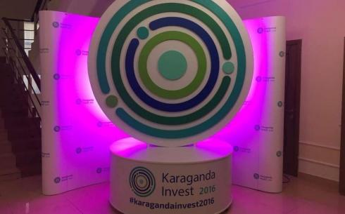 На организацию IV Международного Инвестиционного Форума «Karaganda Invest 2016» было потрачено 30 миллионов тенге