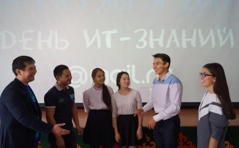 Школьники Карагандинской области приняли участие в акции «День IT-знаний» Mail.Ru Group