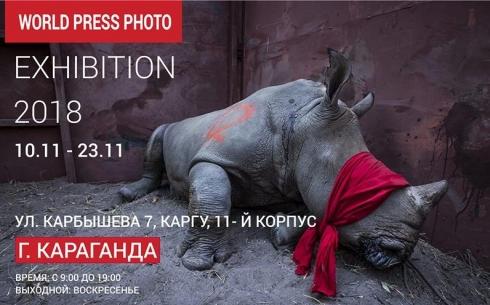 В КарГУ откроется выставка World Press Photo 2018