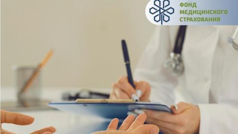 Временный статус в системе медстрахования получили 1,7 тыс. жителей Карагандинской области