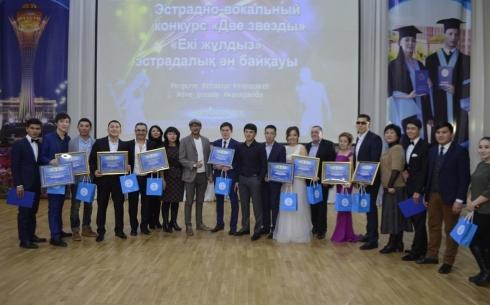 В Караганде прошел эстрадный конкурс «Две звезды»