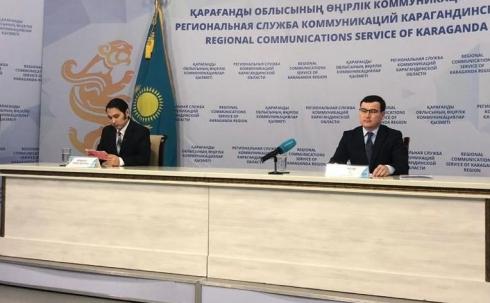 Потребность в кадрах решает Палата предпринимателей по Карагандинской области