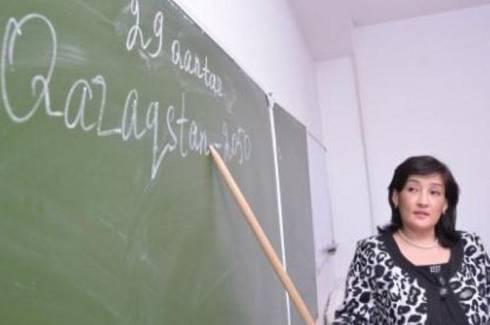 Педагоги Караганды поддержали переход казахского алфавита на латиницу
