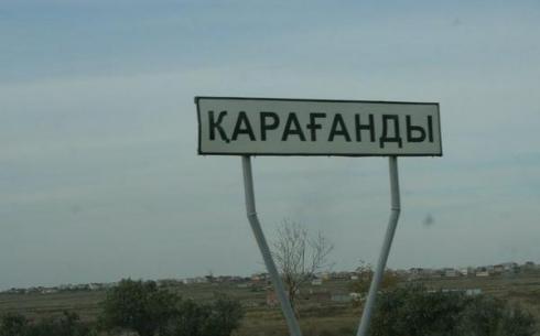 В Караганде дорожные указатели будут переводить на латиницу постепенно