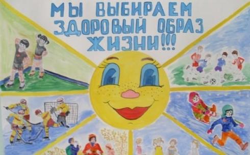Карагандинцы могут принять участие в конкурсе рисунков