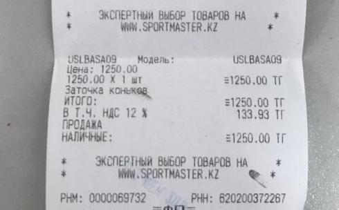 Карагандинка считает, что магазин спорттоваров остался ей должен 1200 тенге