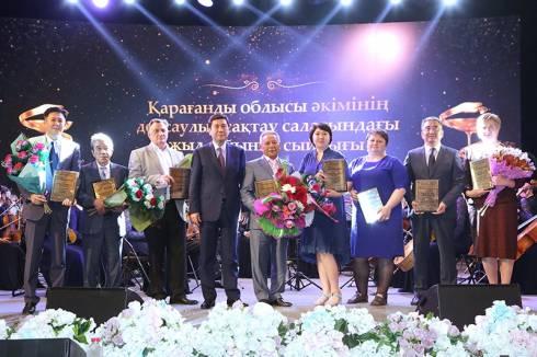 В Караганде наградили лучших работников здравоохранения